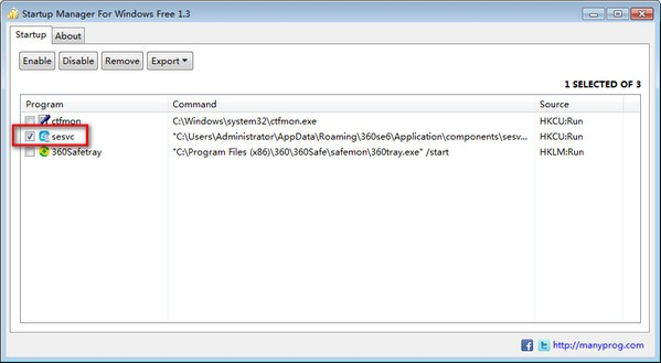 Startup Manager For Windows Free(系统启动项管理工具)下载