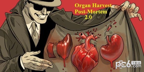 环世界1.0器官收获验尸MOD下载