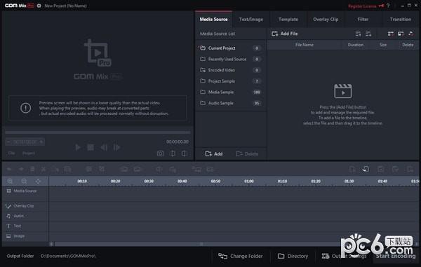 GOM Mix Pro(多媒体编辑软件)下载