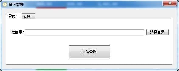 好用欠款记账软件下载