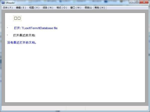 TLex/tlTerm/tlDatabase文件阅读器(tlReader)下载