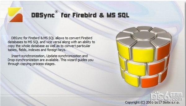DBSync for Firebird and MSSQL下载