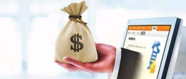 2021极速下款的小额贷款APP