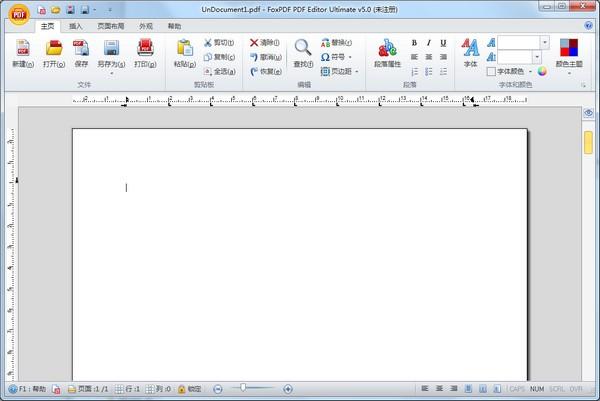 FoxPDF PDF Editor Ultimate(PDF编辑器)下载