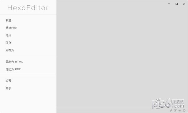 HexoEditor(Markdown编辑器)下载