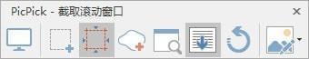 PicPick屏幕截图软件下载