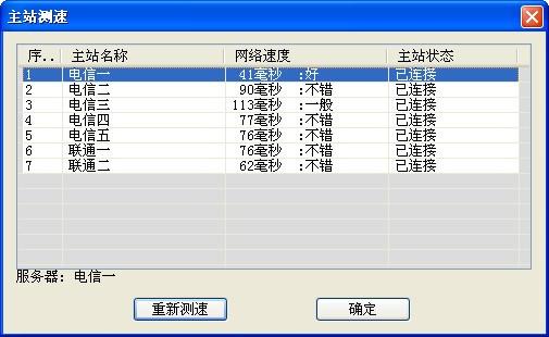 华西证券股票期权投资交易系统下载