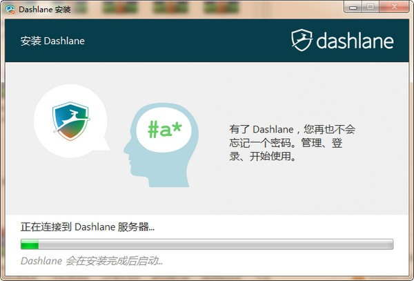Dashlane(密码管理器)下载