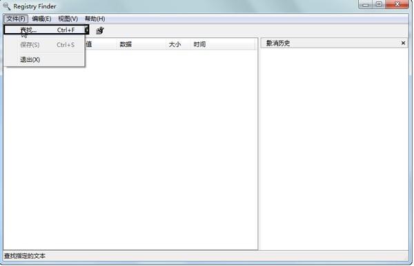 Registry Finder下载
