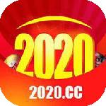 2020幸运彩票