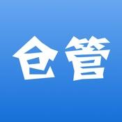 百草仓库管理