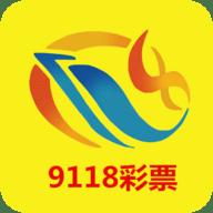 9118彩票