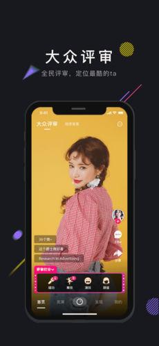 富二代app成年版抖音破解版_f2dgc富二代短视频抖音app