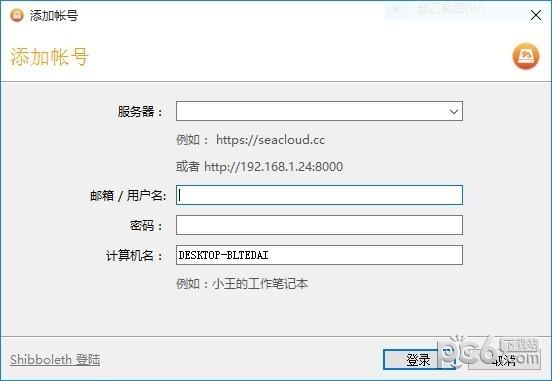 SeaDrive(挂载盘客户端)下载