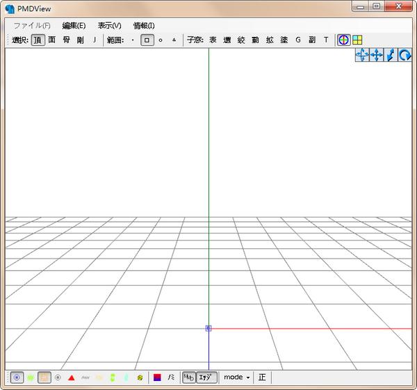 PMDEditor(3D人物建模)下载