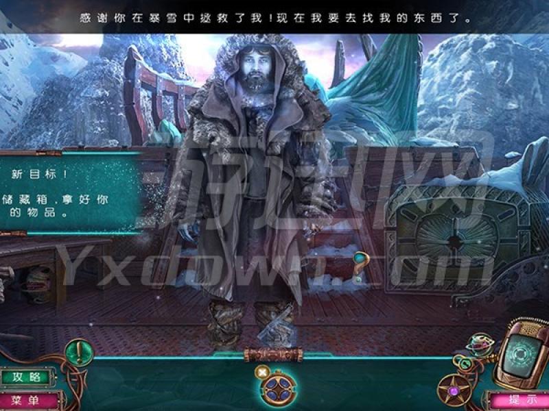 不朽旅程6:无尽之冬 典藏版下载