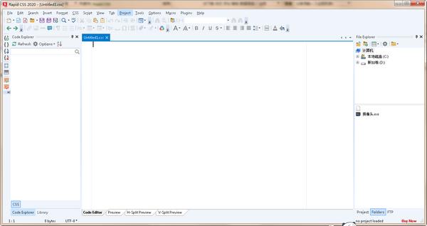 Rapid CSS 2021(CSS文档编辑)下载