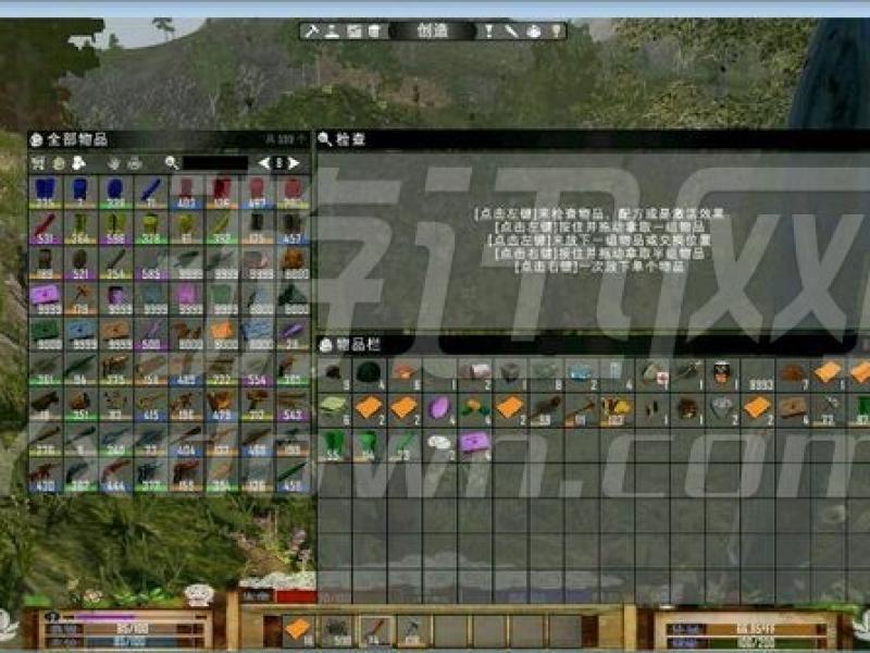 七日杀MOD4合1 中文版下载