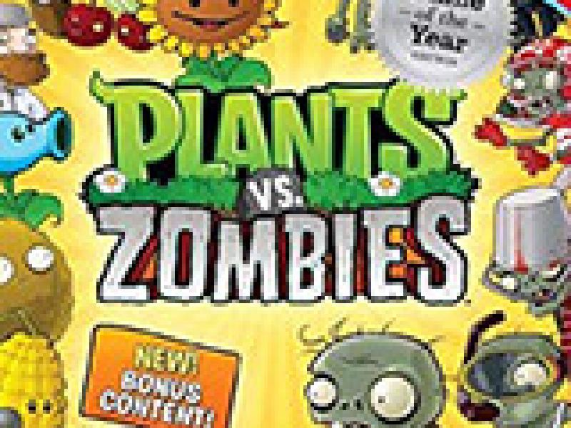植物大战僵尸 年度版