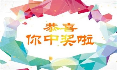 香港开奖结果直播app大全2020软件合辑