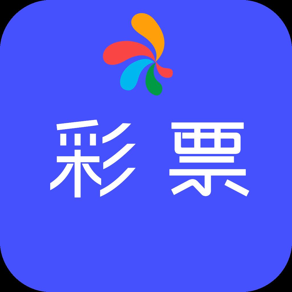 助赢计划app