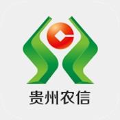 贵州乌当农商银行直销