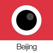 Analog Beijing (模拟北京)