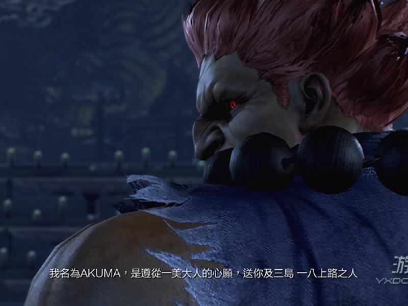 铁拳7:终极版 中文版下载