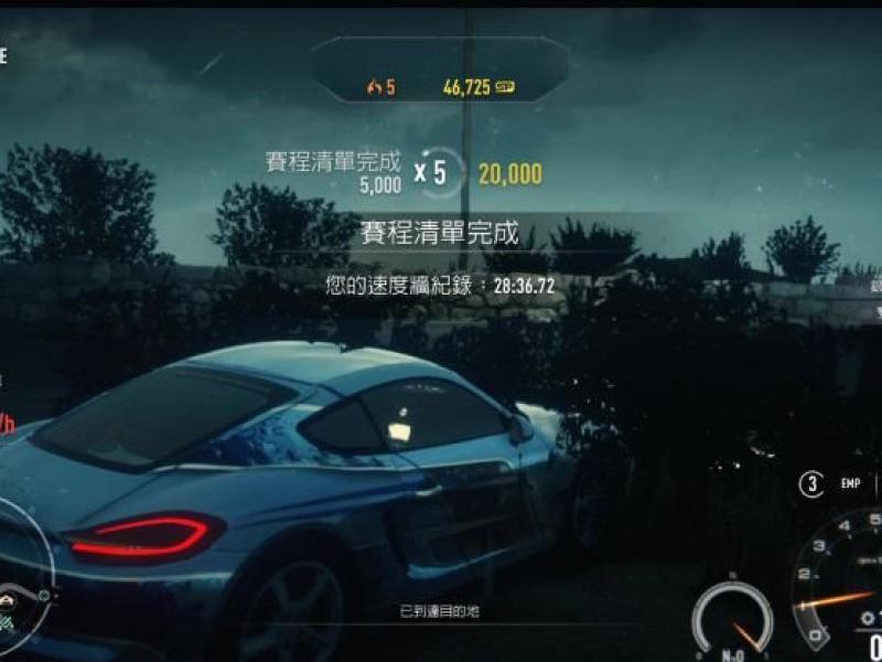 极品飞车18:宿敌 中文版下载