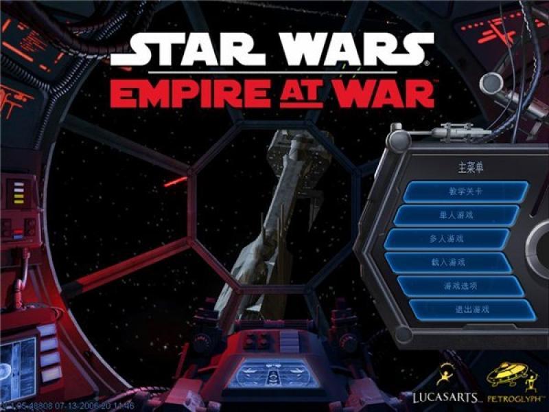 星球大战:帝国战争 中文版下载