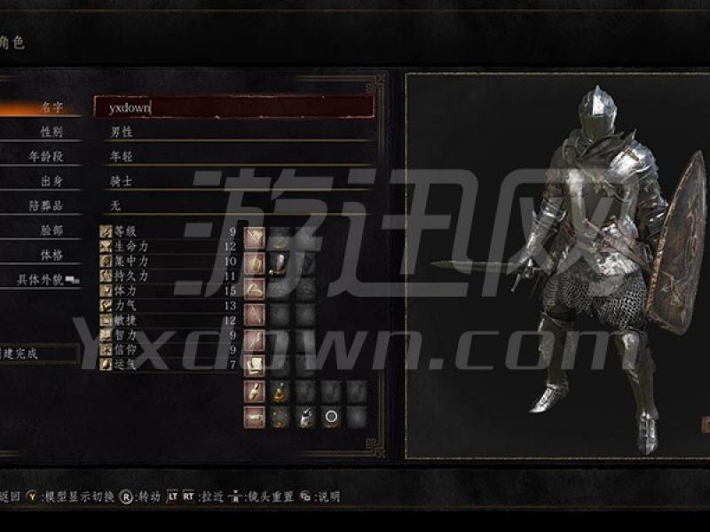 黑暗之魂3 1.09 中文版下载