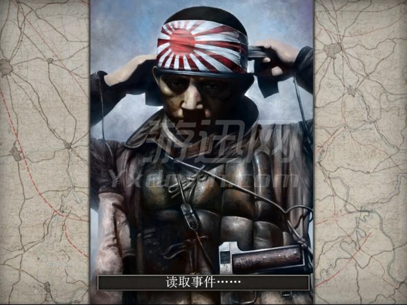 钢铁雄心3:荣光时刻 中文版下载