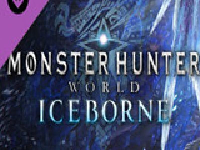 怪物猎人世界:永霜冻