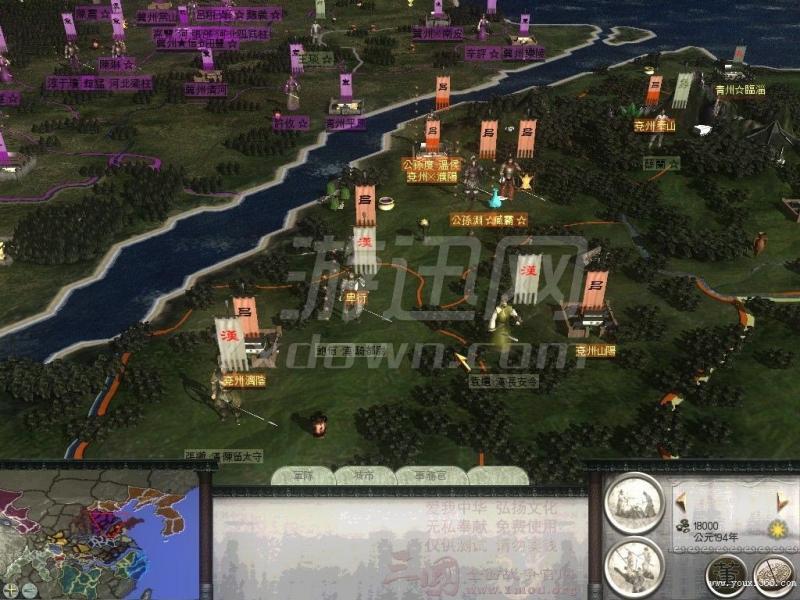 三国全面战争1.9 剧场版下载