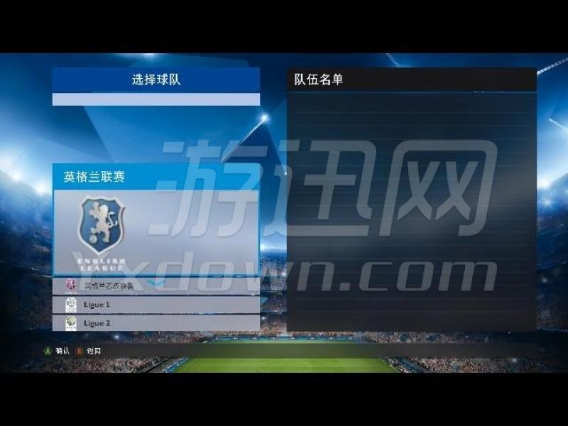 实况足球2016WECN 2.0中文版下载