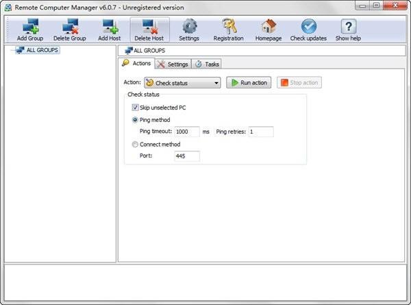 Remote Computer Manager(远程电脑控制软件)下载