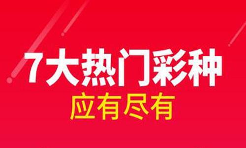 香港搅珠机app大全软件合辑