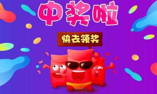 彩票app官方手机版下载软件合辑