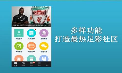 香港王中王宝典资料 小说软件合辑