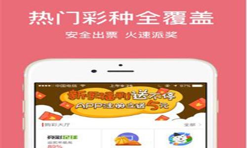 黄大仙玄机精选资料软件合辑