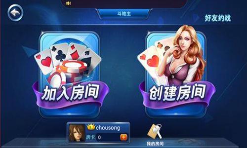 大富豪棋牌游戏官方下载软件合辑