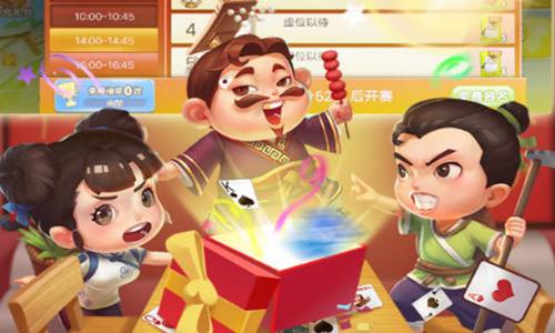斗地主最新版好友同玩软件合辑