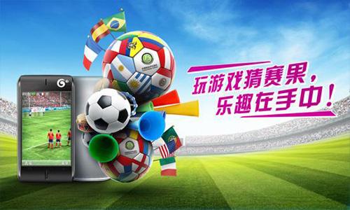 体育彩票11选5开奖平台软件合辑