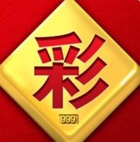 78彩票app