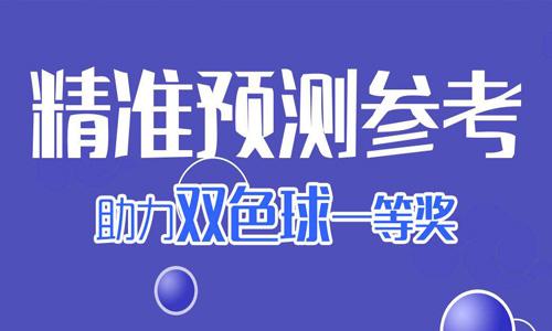 澳洲幸运五开奖记录中国体彩软件合辑