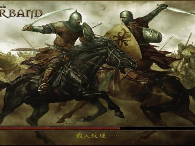 骑马与砍杀:战团 中文版下载
