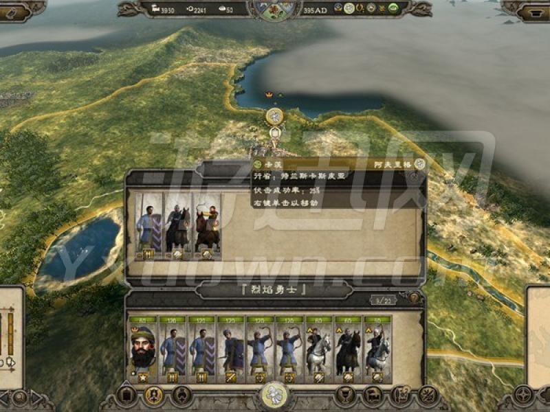 阿提拉全面战争:东方王国 中文版下载