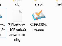 镇江智慧教育云平台下载