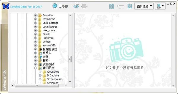 数码照片浏览器(bkViewer)下载