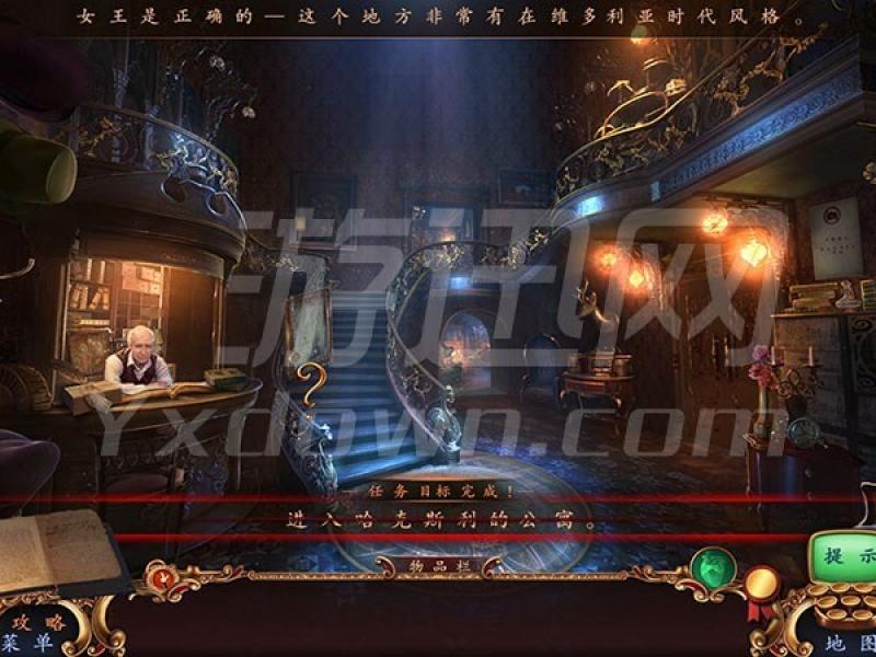 神秘视线14:破碎的时间 中文版下载